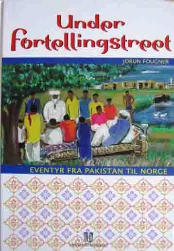 Book cover by Amar Aziz