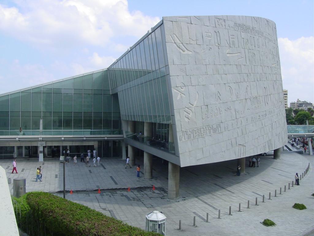 Bibliotecha Alexandria
