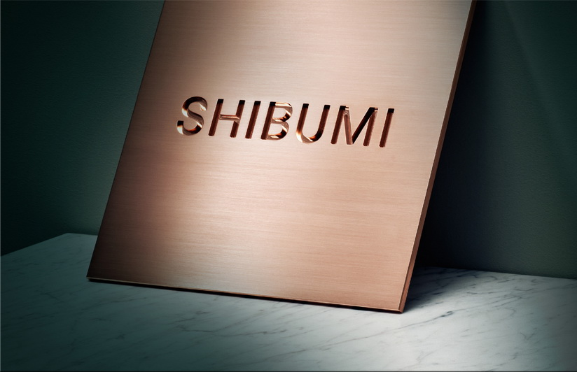 190815-shibumi-logo