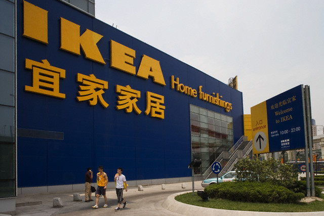 Ikea store Shanghai