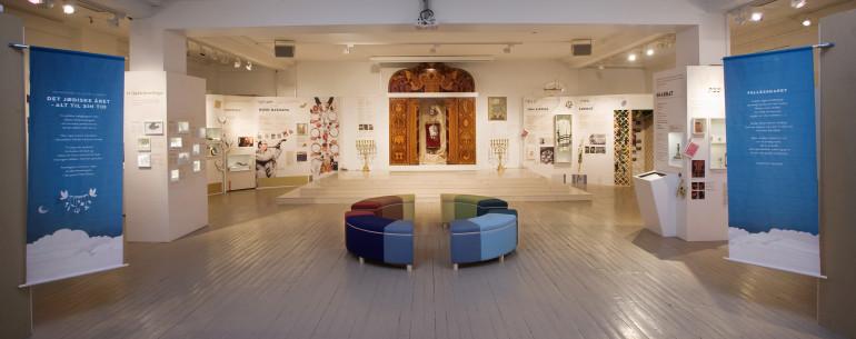 Jewish museum, Oslo, Norway